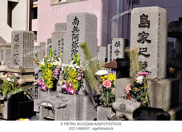 Hiroshima (Japan): cemetery by the 'Atomic bomb Dome'