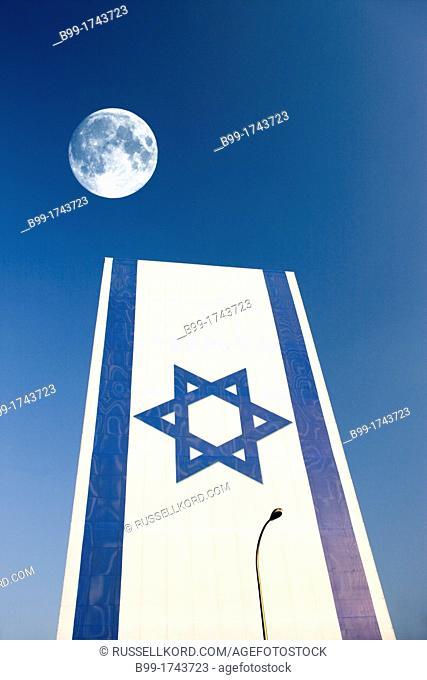 Giant Israeli Flag Tel Aviv Israel
