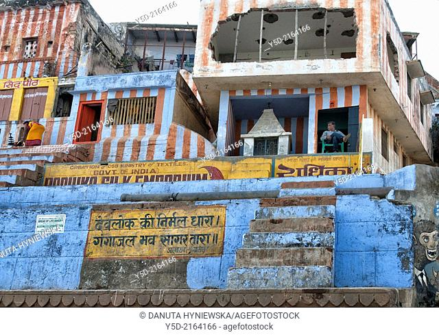 Urban scene, Varanasi, India