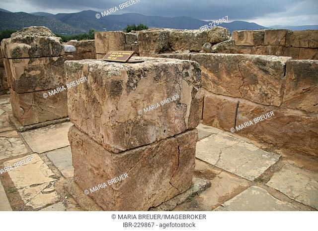 Archeological excavation, imperial palace, Malia, Crete, Greece