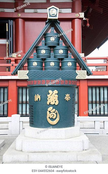 One of the decorations outside of Sensoji Temple in Tokyo, Japan