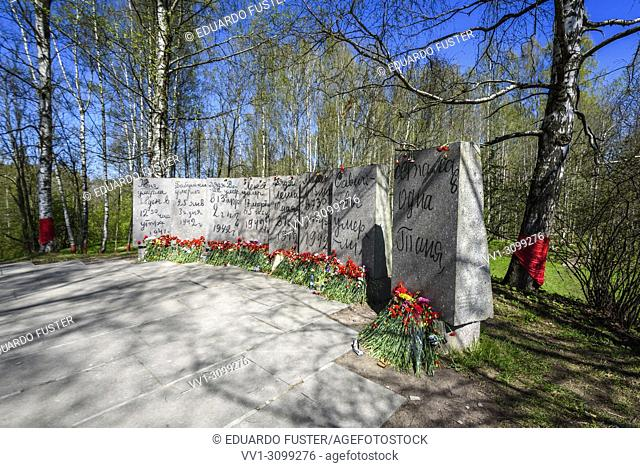 """Funeral mound Diary of Tanya Savicheva. Memorial Tsvetok Zhizni. """"""""Flower of Life"""""""" is a memorial complex, part of the Green Belt of Glory; was created in..."""