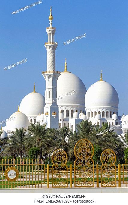 United Arab Emirates, Abu Dhabi, Sheikh Zayed ben Sultan Al Nahyane mosque