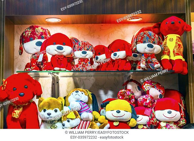 Dogs and more Dogs. Red Dogs Chinese Lunar New Year Decorations Beijing China. 2018 Year of the Dog in Chinese Lunar New Year