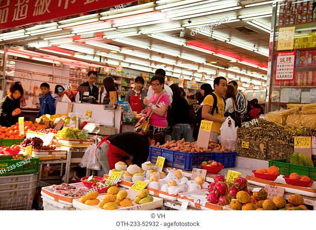 A local supermarket at Yuen Long, New Territories, Hong Kong