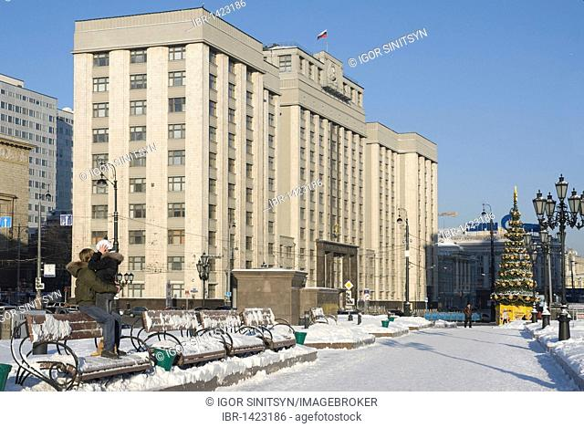 Building of the Russian Federation Parliament, Moscow, Russia