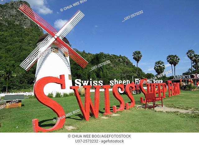 Swiss Sheep Farm, Hua Hin, Thailand