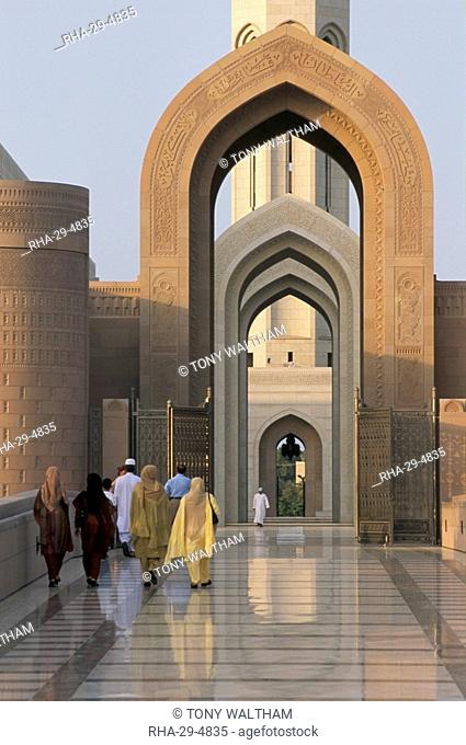 Entrance to Madinat al Sultan Qaboos, new main mosque at Al Khuwayr, Muscat, Oman, Middle East