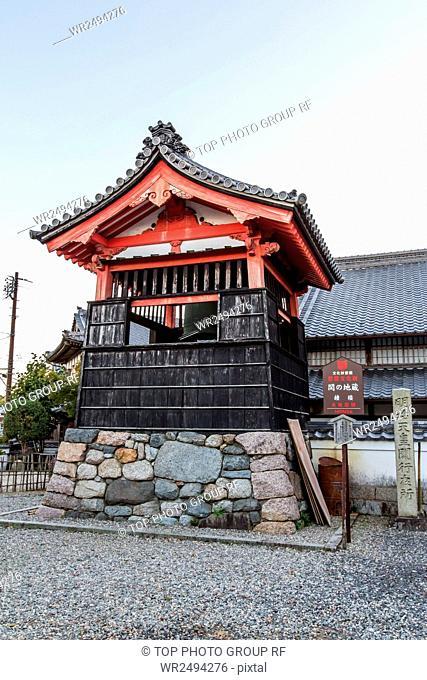 Sekiyado Tokaido Japan