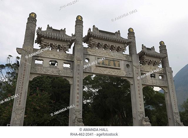 Gates to the Po Lin Monastery, Lantau Island, Hong Kong, China, Asia