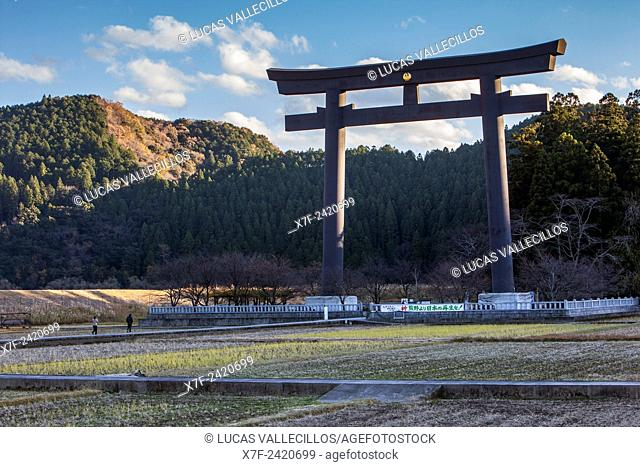 Giant Torii gateway of Oyunohara, Kumano Kodo, near Kumano Hongu Taisha Grand Shire, Nakahechi route, Wakayama, Kinki, Japan