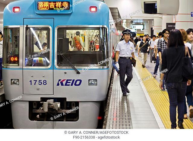 Keio Line train from Kichijoji arrives in Shibuya, Tokyo, Japan