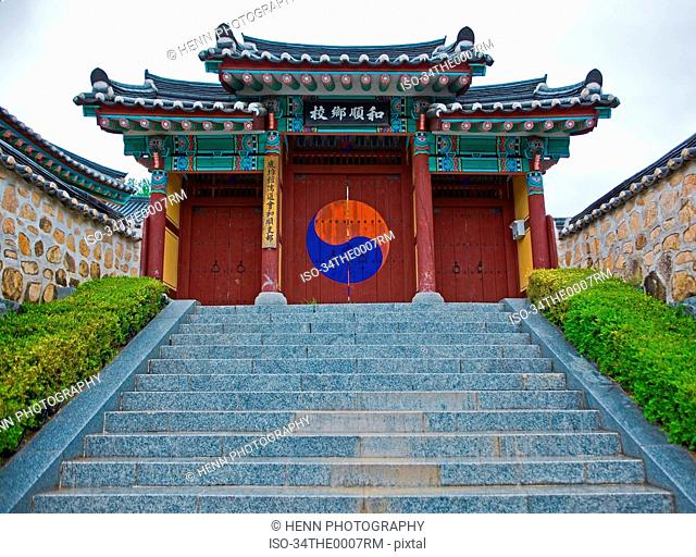 Entrance to South Korean temple