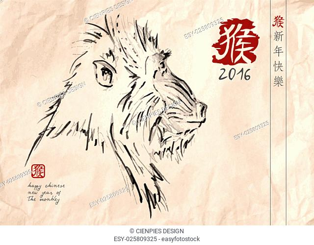 2016 Happy Chinese New Year of the Monkey hand drawn ape in traditional art style on textured paper. EPS10 vector