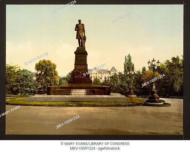 Monument to Emperor Nicholas I, Kiev, Russia, (i.e., Ukraine). Date between ca. 1890 and ca. 1900