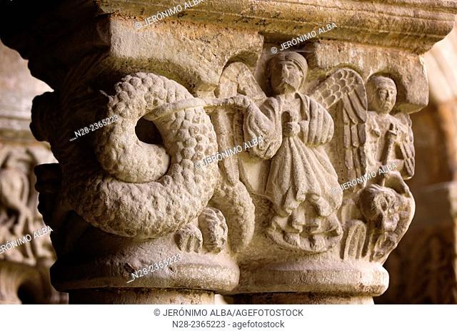 Cloister of the Romanesque Collegiate Church of Santa Juliana, Santillana del Mar, Cantabria, Spain