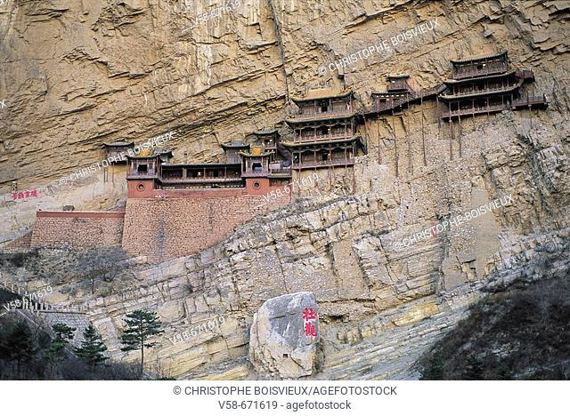 Hanging monastery of Xuankong Si, Shanxi Province, China