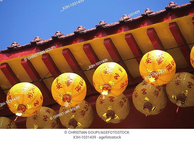 Taoist Bao-an temple in Taipei,Taiwan also known as Formosa,Republic of China, East Asia