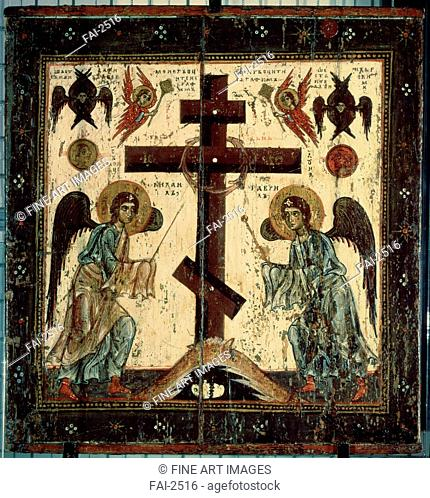 The Adoration of the Cross. Russian icon . Tempera on panel. Russian icon painting. 1130-1200. State Tretyakov Gallery, Moscow. 77x71. Painting