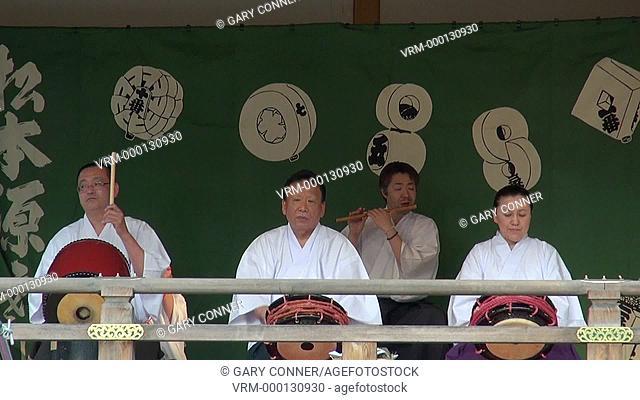 Traditional music performance at Yushima Tenjin festival. Tokyo, Japan