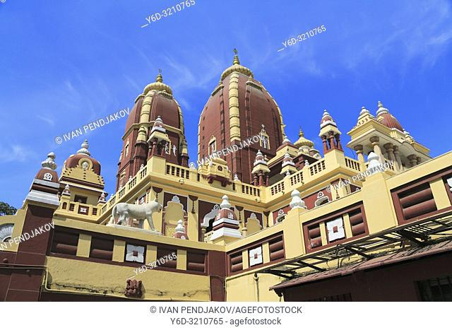 Laxminarayan Temple, New Delhi, India