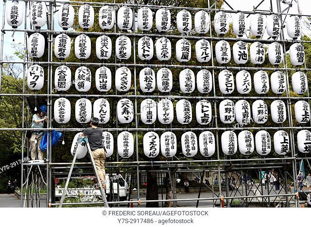 Traditional japanese lanterns, Ueno park, Japan,Asia