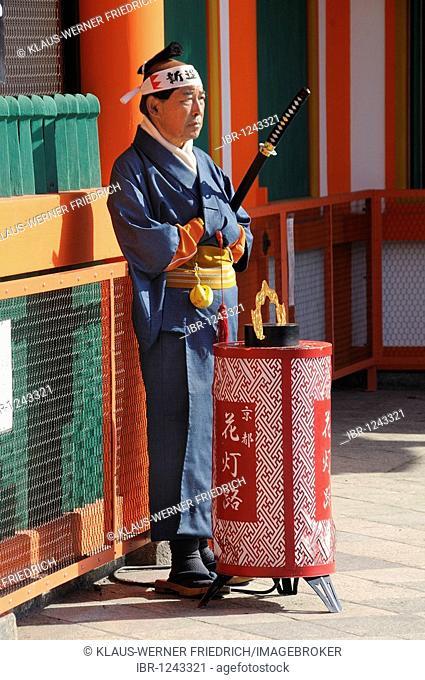 Kyoto original, dressed as a samurai in the Maruyama Park in Kyoto, Japan, Asia