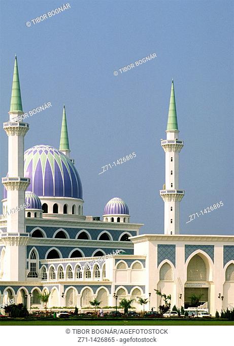 Malaysia, Pahang, Kuantan, State Mosque