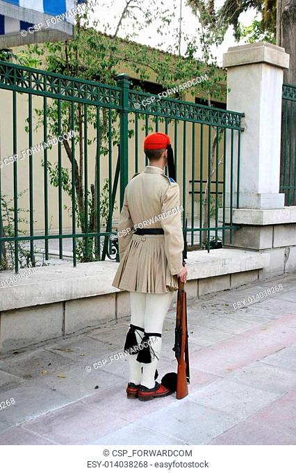 guard standing