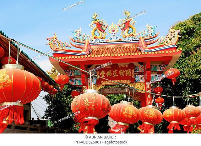 Thailand Phuket Phuket Town The Kua Tian Keng Sapan Hin Shrine at Chinese New Year