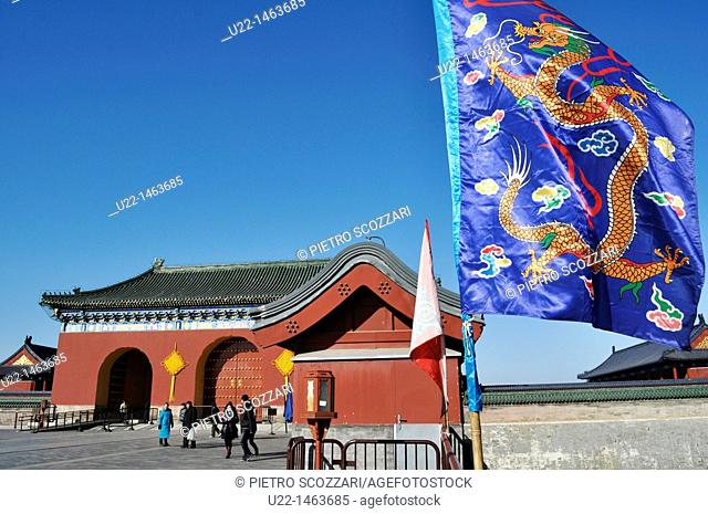 Beijing (China): one of the entrances to the Temple of Heaven, in the Temple of Heaven Park