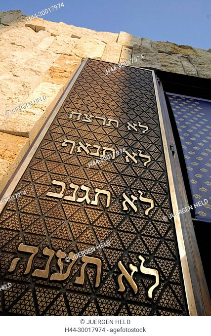 Germany, Bavaria, Munich, Synagoge, Ohel-Jakob-Synagoge, Jakobsplatz, Entrance, inscription