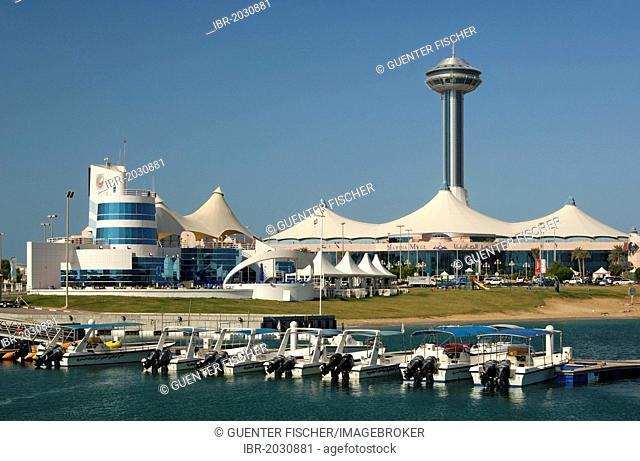 Marina Shopping Mall, Abu Dhabi, United Arab Emirates, Middle East