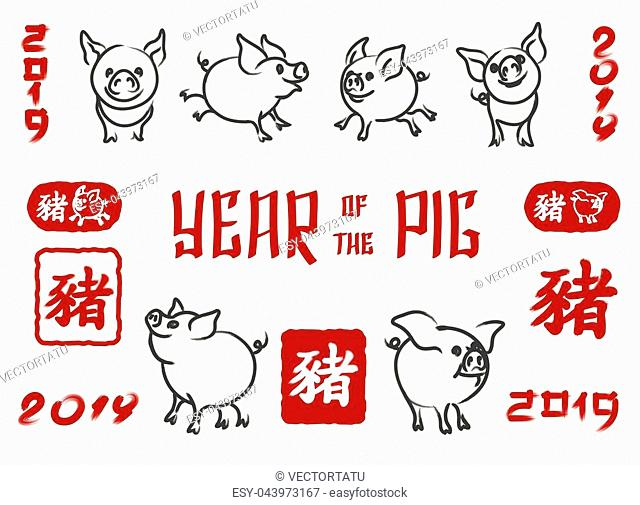 Pig 2019. Chinese new year pigs symbols in doodle style, prosperity concept vector illustration