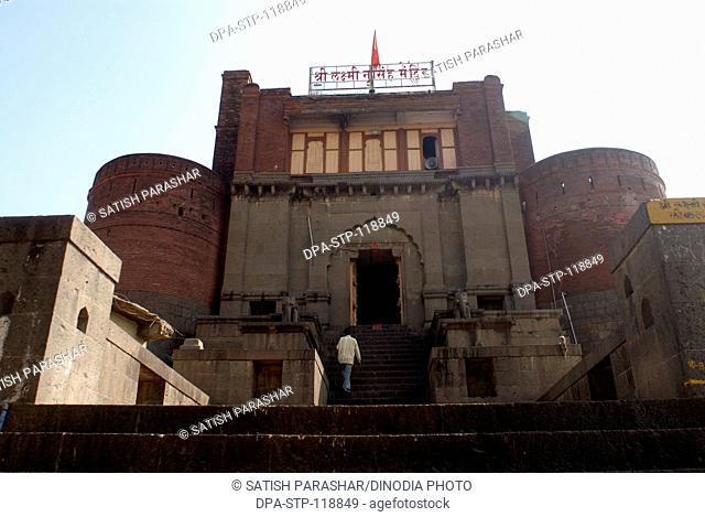 Main gate of Laxmi Narsihapur temple ; Taluka Indapur ; District Pune ; Maharashtra ; India