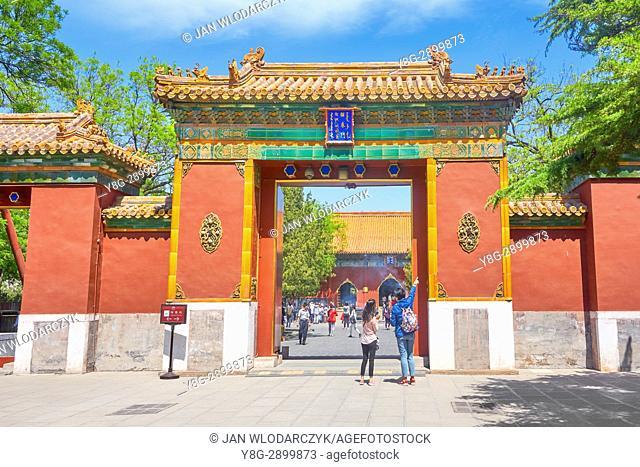 Entrance to Temple of Heaven (Tian Tan), UNESCO, Beijing, China