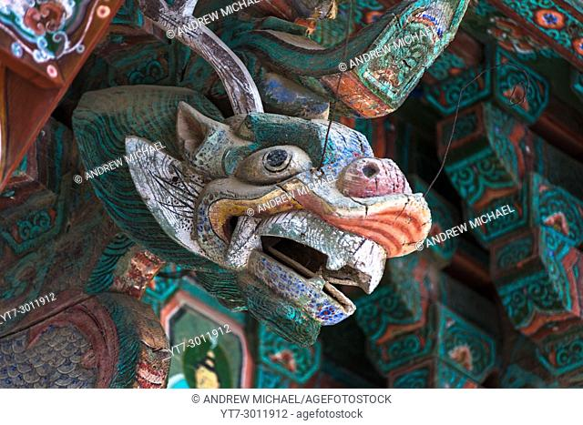 Carved dragon detail at Pulguksa Temple, Kyongju, South Korea