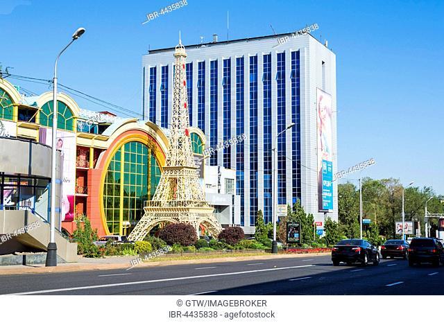 Shopping mall, city center, Almaty, Kazakhstan
