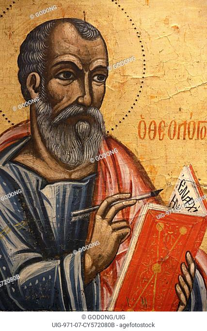 Icon in Pedoulas Byzantine museum : Saint John theologian (17th century)