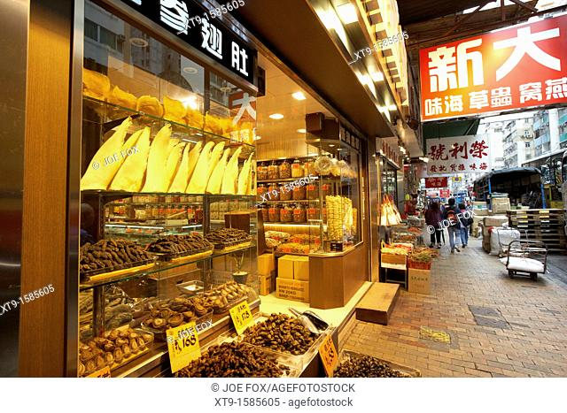 dried shark fins abalone fish maw sea cucumbers and oysters in a seafood shop on sheung wans dried seafood street on des voeux road west hong kong island hksar...