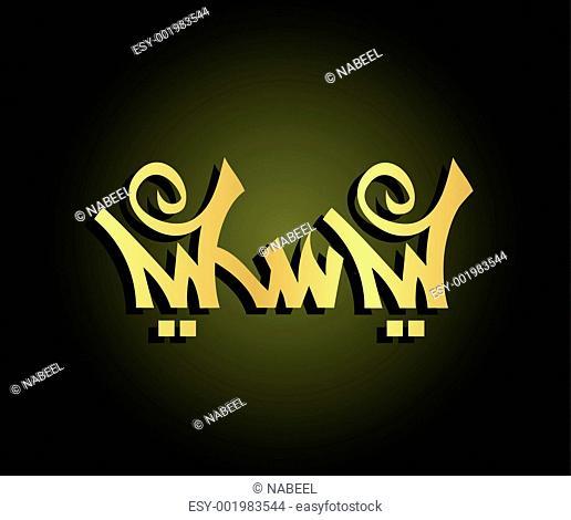 26-Arabic calligraphy
