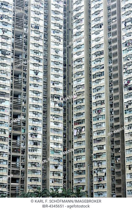 high-rise residential building, Public Housing, Tai Po, New Territories, Hong Kong, China