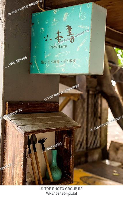 Small book studio and Tadpole Point