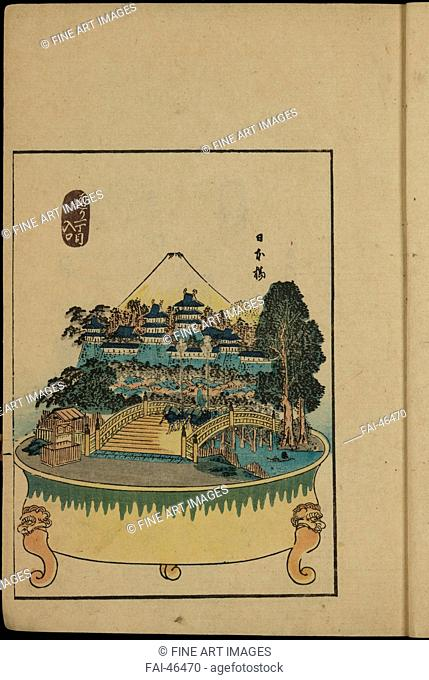 From the Series 53 Stations of the Tokaido as Bonsai by Yoshishige, Utagawa (active 1840s)/Colour woodcut/The Oriental Arts/1848/Japan/USDA National...
