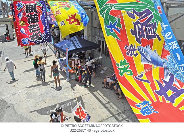 Itoman, Okinawa, Japan: banners during the traditional Haarii Boat Festival