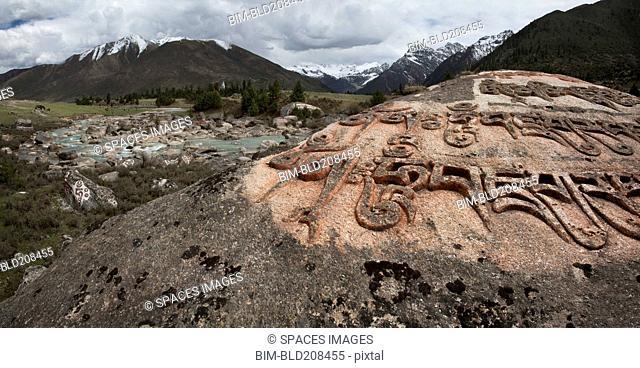 A giant Mani prayer rock