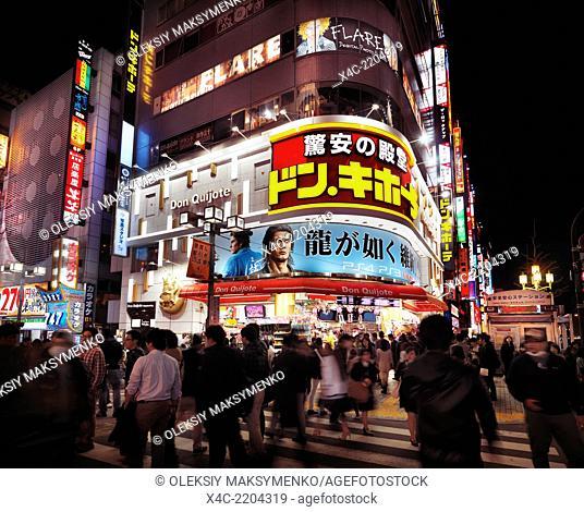 Don Quijote discount chain store in Shinjuku, Tokyo, Japan