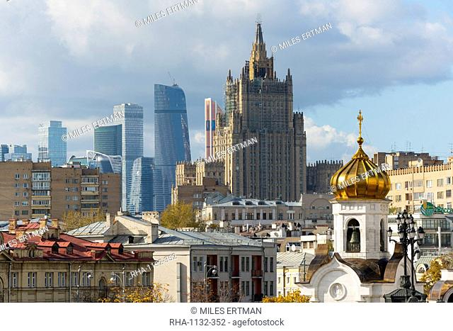 View of old and new skyscrapers, Moscow, Russia, Europe