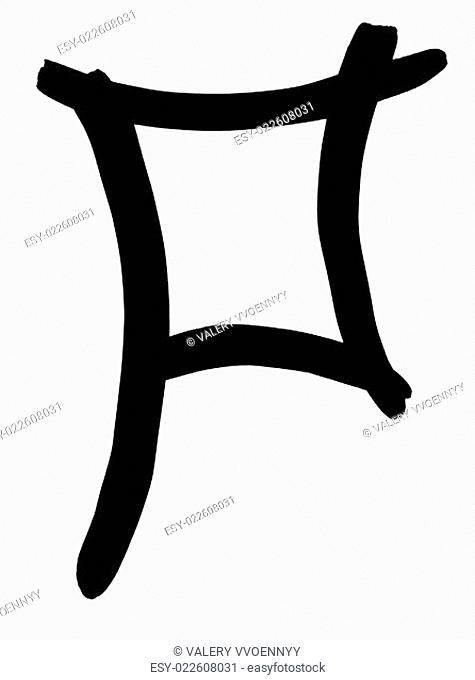 black letter P written by hand