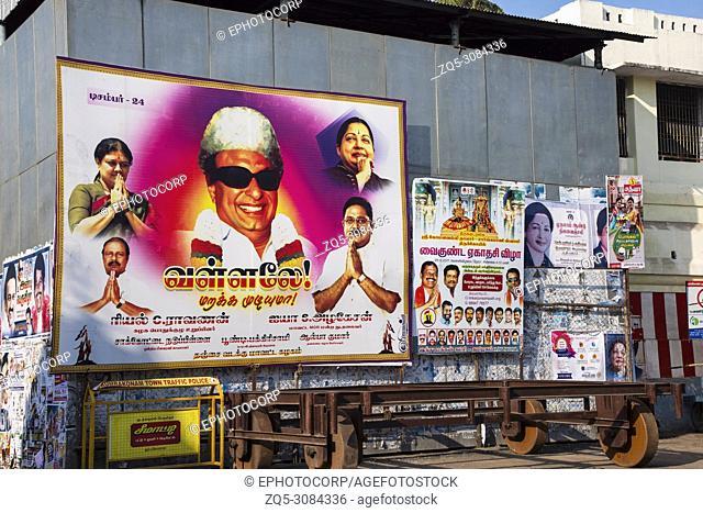 Flex Hoardings of local politicians, Kumbakonam, Tamil Nadu, India